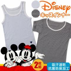 Disney ディズニー 男児用インナー 2枚組 男の子 キッズ タンクトップ 半袖 下着 綿混 ミッキ