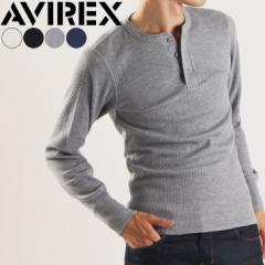 メール便送料無料 AVIREX アビレックス デイリー サーマルヘンリーネックTシャツ メンズ トップス 長
