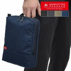MANHATTAN PASSAGE マンハッタンパッセージ インナーバッグ ブランド ビジネス バッグ