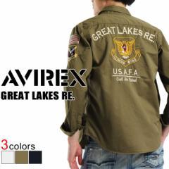 2017春新作 送料無料 AVIREX アヴィレックス ミリタリーシャツ GREAT LAKES RE. 6175102 avirex