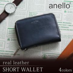 財布 メンズ 二つ折り財布 ラウンドウォレット サイフ リアルレザー ラウンドジップショートウォレット anello アネロ 本革 牛革