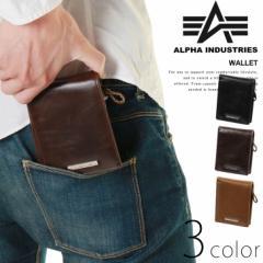 メール便送料無料 財布 メンズ 二つ折り ALPHA アルファ ロゴプレート2つ折りウォレット 2つ折り財布 合皮 フェイクレザー