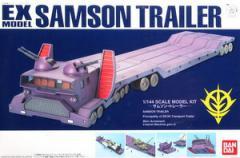 4543112434210:EXモデル 1/144 サムソントレーラ...