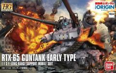 4543112965288:HGUC 【HG】 1/144 (002)RTX-65 ガンタンク初期型 (機動戦士ガンダム THE ORIGIN)(再販)【新品】 ガンプラ プラモデル