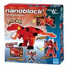 4972825200995:ナノブロックプラス PBH-001 ティラノサウルス【新品】 nano block+