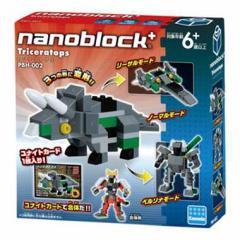 4972825201008:ナノブロックプラス PBH-002 トリケラトプス【新品】 nano block+
