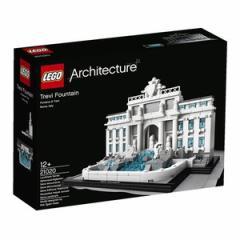 5702015124300:レゴ アーキテクチャー トレヴィの泉 21020【新品】 LEGO 知育玩具