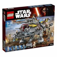 5702015593922:レゴ スター・ウォーズ キャプテン・レックスのAT-TE 75157【新品】 LEGO スターウォーズ 知育玩具