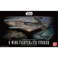 4549660121848:STAR WARS 1/144 Uウイング・ファイター & タイ・ストライカー【新品】 スター・ウォーズ プラモデル