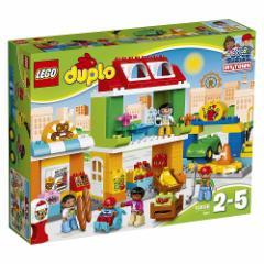 5702015865616:レゴ デュプロ デュプロ(R)のまち みんなのまち 10836【新品】 LEGO 知育玩具