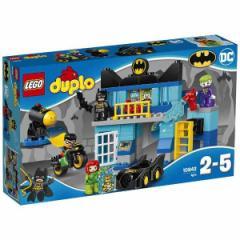 5702015866583:レゴ デュプロ バットマン バットケイブのたたかい 10842【新品】 LEGO 知育玩具