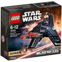 5702015866743:レゴ スター・ウォーズ マイクロファイター クレニックのインペリアル・シャトル 75163【新品】 LEGO スターウォーズ …