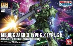 4549660167457:HGUC 【HG】 1/144 MS-06C ザクII C型/C-5型 (機動戦士ガンダム THE ORIGIN)【新品】 ガンプラ プラモデル