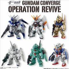 4543112830692:フィギュア FW GUNDAM CONVERGE OPERATION REVIVE -ガンダムコンバージ-【新品】 食玩