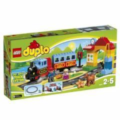 5702015153577:レゴ デュプロ はじめてのトレインセット 10507【新品】 LEGO 知育玩具