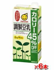 マルサンアイ 調製豆乳 カロリー45%オフ 1000mlx6本入