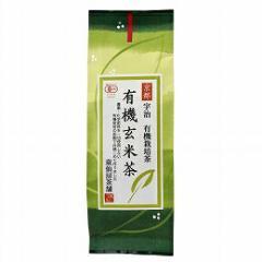 童仙房茶舗 有機玄米茶 120g【マクロビ/ベジタリアン/自然食品/美容/ヘルシー食材】