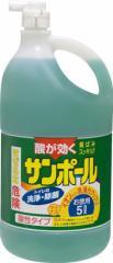 サンポールK5L【J】