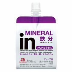 森永製菓 Weider ウイダーINゼリー マルチミネラル グレープ味 180g[C6JMM54400]