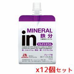 森永製菓 Weider ウイダーINゼリー マルチミネラル グレープ味 180g x12個 [C6JMM54400]
