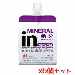 森永製菓 Weider ウイダーINゼリー マルチミネラル グレープ味 180g x6個 [C6JMM54400]