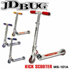JD BUG MS-101A 4インチホイール キックボード 子供用/キッズ用/キックスケーター