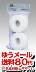【ゆうメール便!送料80円】[仁礼工業] スペアパーツベルト15mX2 ナチュラル NT45BT-15N