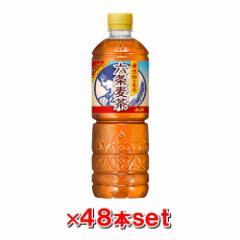 【送料無料】アサヒ 六条麦茶 (660mlx48本)=2ケース