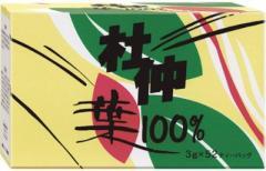杜仲葉 100%  52包