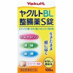 ヤクルトBL整腸薬S錠 108錠  救急用品 [医薬部外品]