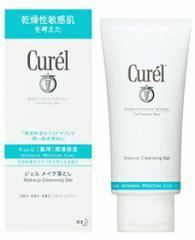 花王キュレル ジェルメイク落とし 130g  キュレル/乾燥肌/敏感肌/保湿/低刺激/クレンジング ジェル