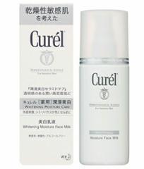 花王キュレル 美白乳液 110ml  キュレル/乾燥肌/敏感肌/保湿/低刺激/ホワイトニング ミルク