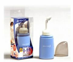 ハナクリーンS 150mL [ハンディタイプ鼻洗浄器](専用洗浄剤・サーレS10包付き・専用ポーチ付き)[TBK](鼻うがい 花粉症対策 携帯用)