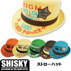 【店内全品送料無料】SHISKY 選べる 6種 ストローハット