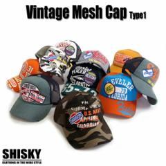 【店内全品送料無料】SHISKY 16種 ヴィンテージ風 メッシュ キャップ