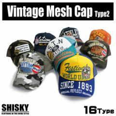 【店内全品送料無料】SHISKY 16種 クラッシュ加工 アメカジ メッシュ キャップ