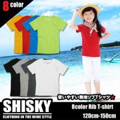 【店内全品送料無料】SHISKY 8カラー シンプル リブ 半袖 Tシャツ【夏】