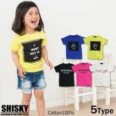 【店内全品送料無料】SHISKY 5種Girls柄 半袖 Tシャツ