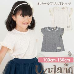 【店内全品送料無料】UZULAND オパールptレース衿付き 半袖 Tシャツ