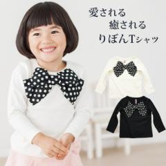 【店内全品送料無料】NEW Ver MIOオリジナル 7タイプ BIGリボン 長袖 Tシャツ
