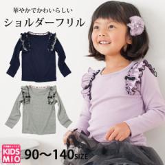 【店内全品送料無料】NEW Ver リボン付き 肩フリル Tシャツ