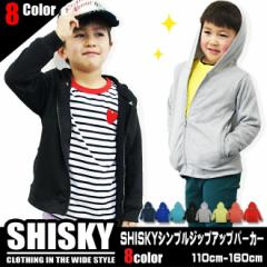 【店内全品送料無料】SHISKY シンプルジップアップパーカー