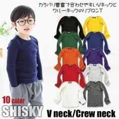 【店内全品送料無料】SHISKY A/W 選べる2タイプ シンプル リブ 長袖Tシャツ
