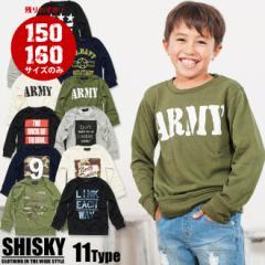 【店内全品送料無料】SHISKY A/W 選べる11種Boys柄 トレーナー