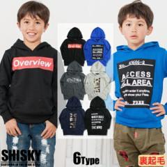 【店内全品送料無料】SHISKY ストリート系 選べる6種 BOYS柄 裏起毛 パーカー
