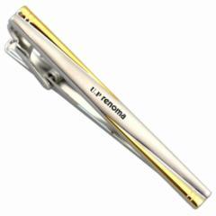 U.P renoma ユーピー レノマ タイバー ネクタイピン RT2001 シルバーカラー 銀色 ブランド ラッピング無料