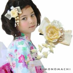 女の子用髪飾り「リボン&フラワー」クリップ式だから帯飾りにも使える大人の手のひらサイズ以下の可愛らしい髪飾りです