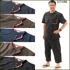 父の日ギフトに大人気!甚平 素材の【ヘンリーシャツ+七分丈ズボン】甚平シャツセット◆かすり縦縞&小格子の3色◆M〜LLサイズ