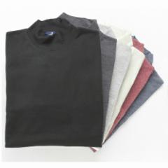 T/Cスムス・胸ポケット無しハイネック無地長袖Tシャツ