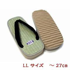 雪駄 草履 大きいサイズ LL寸 (日本製〜27cm) Made in Japan たたみ表の雪駄/井草表で足の裏が気持ちイイ〜